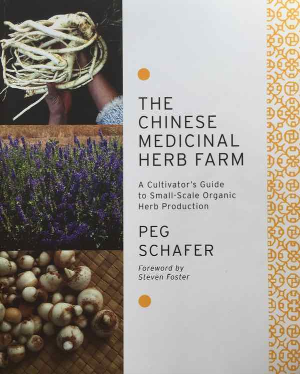 Chinese Medicinal Herb Farm Book Cover